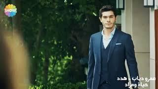 عمرو دياب - هدد (فيديو كليب - Video Clip )