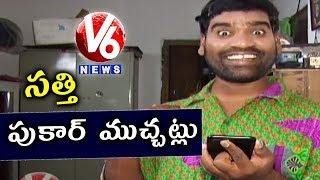 BithiriSathi #TeenmaarNews #YouTube #Rumours Subscribe Youtube at h...