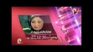 هالة والمستخبى الموسم الأول من مسلسل حكايات وبنعيشها على دريم