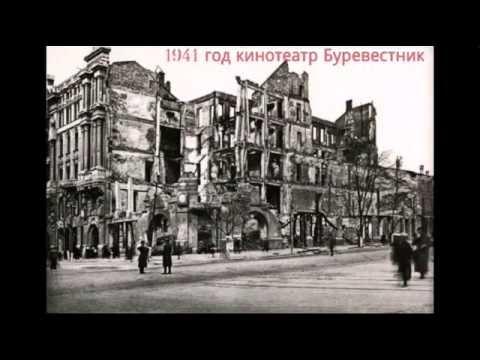 Ростов-на-Дону за последние 100 лет (часть2)