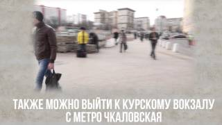 Как пройти в шоу-рум интернет магазина Superstereo ru