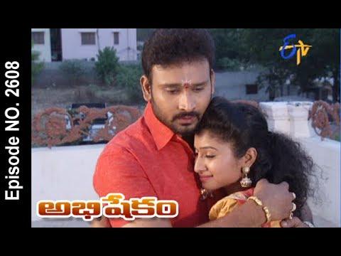 Abhishekam   27th May 2017   Full Episode No 2608   ETV Telugu