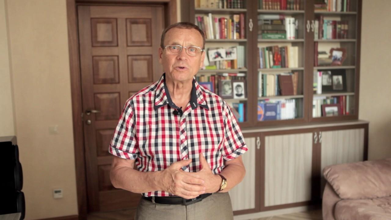 В.А. Ефимов: Украинский щит либерализма