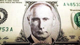 ГУД БАЙ БАРАК ОБАМА - ДОКУМЕНТАЛЬНЫЙ ФИЛЬМ ...