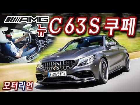 Mercedes' C63 S Sedan is a 4-door supercar that can (kinda