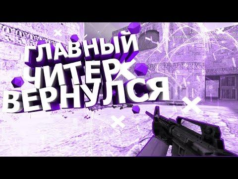 🔵ИГРАЕМ В КС1.6🔵Counter-Strike 1.6💚ИГРЫ С ПОДПИСЧИКАМИ🔵CS1.6🔴ИГРАЮ СО ВСЕМИ🔴zont Live Games🔴Стрим