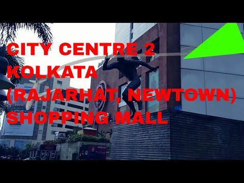 CITY CENTRE 2 KOLKATA (RAJARHAT, NEWTOWN)    SHOPPING MALL