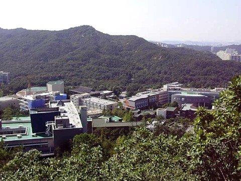 Campus della Seoul National University - YouTube