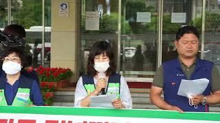 '학교 급식실 음식물 처리기 안전 및 폭염대책 마련 촉…