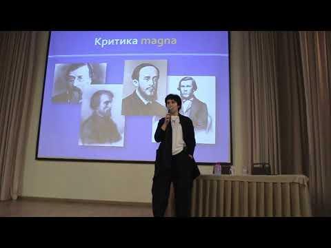 Лекция Галины Юзефович «Плоский мир литературы, или что случилось с критикой»