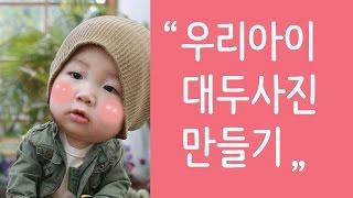 포토샵 강좌 모바일초대…
