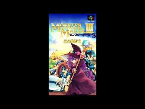 Theme of Mito (Dragon) • Monster Maker III • Super Famicom