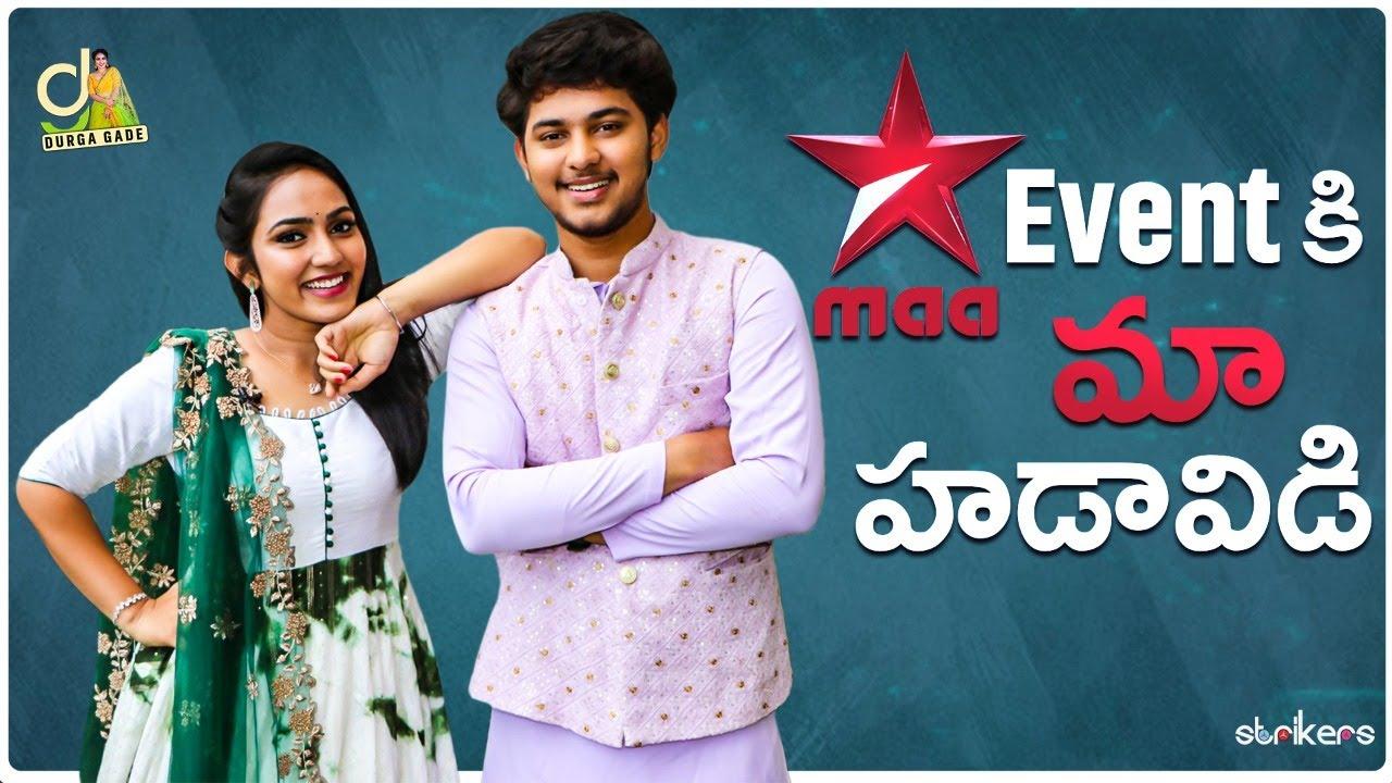 Star MAA Event కి మా హడావిడి చూడండి  || Durga Gade || Strikers