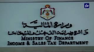إجراءات لتسهيل تقديم اقرارات ضريبة الدخل إلكترونيا قبل انتهاء المدة القانونية (17-4-2018)