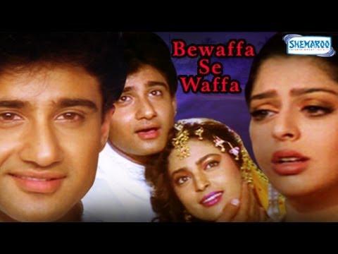 Bewaffa Se Waffa Part 1 Of 17 Vivek Mushran Juhi Chawla