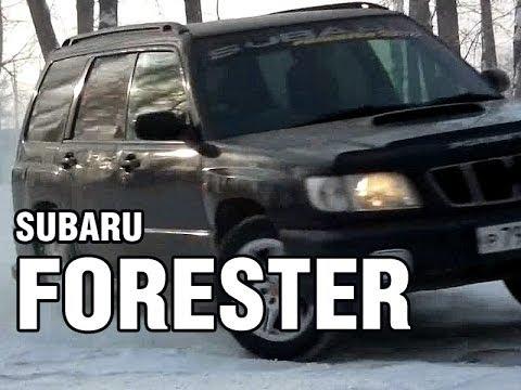 SUBARU Forester EJ20 Turbo 2000 г.в. обзор