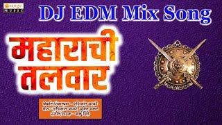 Gambar cover Mangachi Talwar EDM Mix DJ Song - Bhima Koregaon DJ Song-  Orange Music