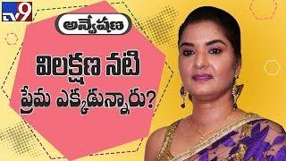 'Devi' heroine Prema in Anveshana - TV9
