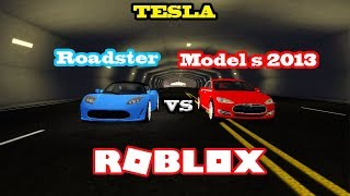 Tesla model s 2013 vs Tesla Roadster 1.0 | Roblox Fahrzeug Simulator