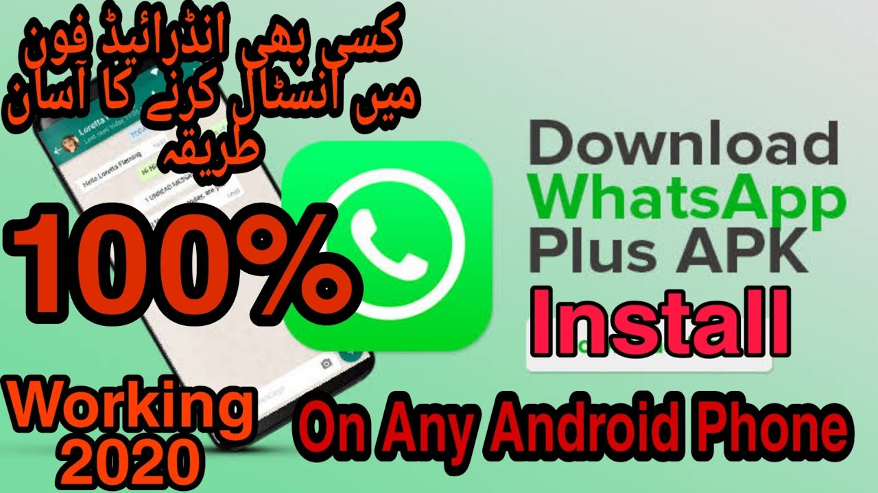 How To Install Whatsapp Plus On Android Latest June 2020
