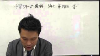 中学受験専門プロ個別指導塾ノア http://www.njlabo.com 中学受験専門プ...