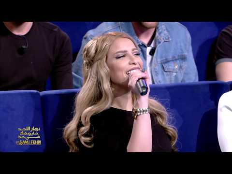 اول مرة مريم بن مولاهم تغني انا الملكة