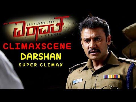 Darshan Movies | Darshan's parents are attacked Kannada Scenes | Mr.Airavatha Kannada Movie