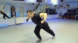 Функциональная тренировка с использованием ремней TRX