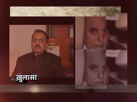 Rajya Sabha MP Dr Subhash Chandra Exposed, Looted Taxpayers Through Shell Companies