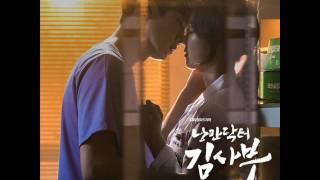 해빈 haebin 구구단 gugudan forever love 낭만닥터 김사부 ost part 2 sbs 월화드라마
