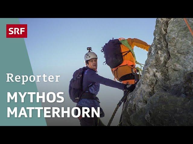 Aufs Matterhorn mit Bergführer – Der tödlichste Berg der Schweiz | Reportage | SRF DOK