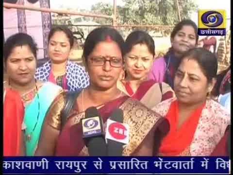 Chhattisgarh ddnews 11 11 18 Twitter @ddnewsraipur