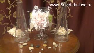 Песочная церемония на свадьбу.(видео №3). www.Sovet-da-love.ru