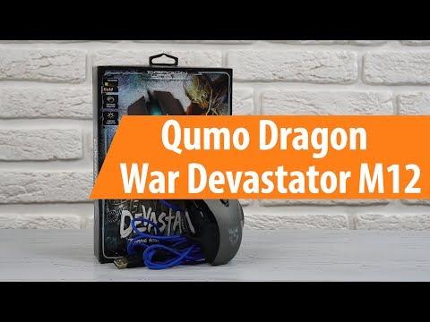 Распаковка Qumo Dragon War Devastator M12 / Unboxing Qumo Dragon War Devastator M12