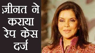 Zeenat Aman files RAPE charges against THIS businessman   FilmiBeat