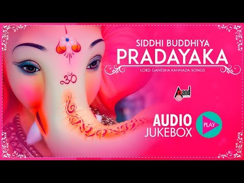 Siddhi Buddhiya Pradayaka |  Back to Back Lord Ganesha Selected Devotional Songs | 2017