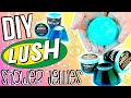 DIY LUSH SHOWER JELLY | How To make Lush Shower Jellies!! Best Recipe!!