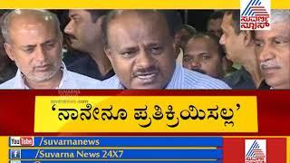HD Kumaraswamy Reacts On Education Minister N Mahesh Resignation