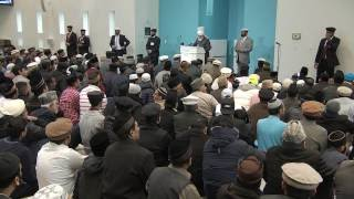 Bulgarian Translation: Friday Sermon on October 28, 2016 - Islam Ahmadiyya