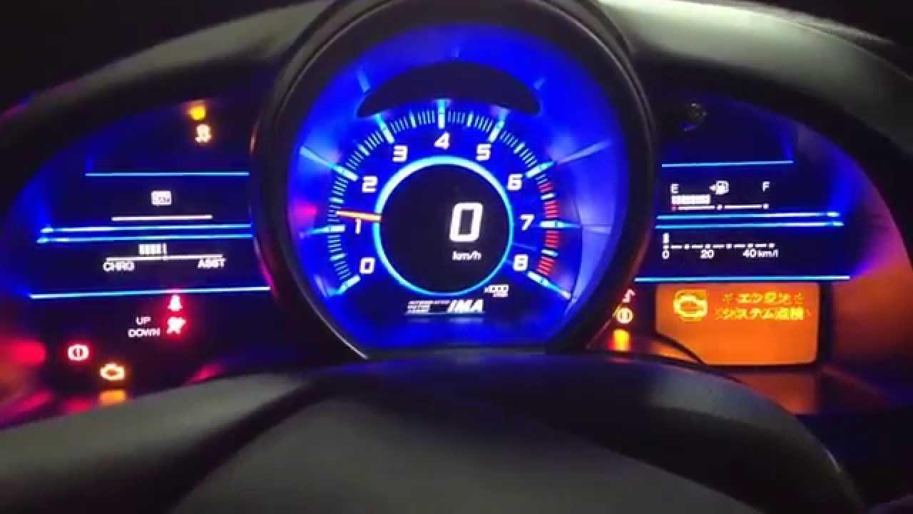 Honda Cr Z Problem Solved You