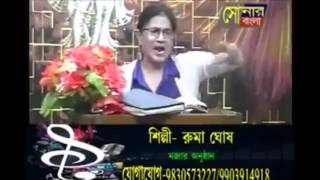 Lungi dance Bangla version (worst song ever)