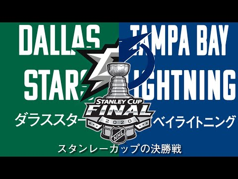 I made an anime opening for the Stanley Cup Final