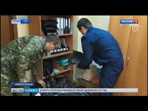 В Новокузнецке за присвоения и растраты денежных средств задержан начальник колонии