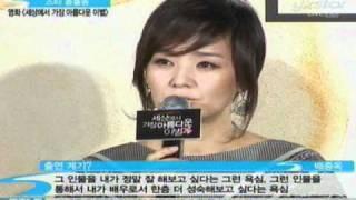 [movie] bae jong wook come back  (배종욱 영화로 컴백공개)