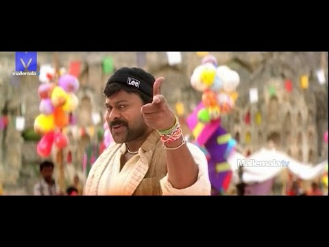 """Chik Book Pori"" Video Song - ""Anji"" Video Songs 