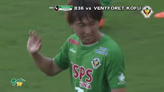 [MATCH MOVIE] VERDY highlights against VENTFORET KOFU ヴァンフォー...