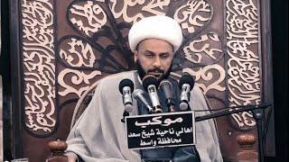 اهمية الامامة في الثقافة القرآنية