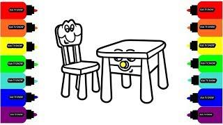 Учим Цвета - Детская Мебель Раскраска - Рисуем Мебель