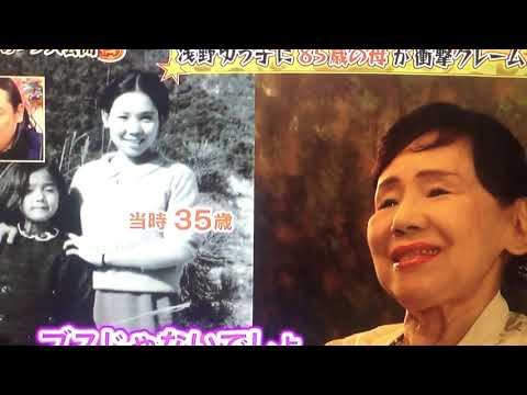 浅野ゆう子さんの母親のお店