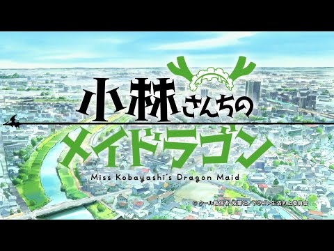 Kobayashi san Chi no Maid Dragon OP [HD 1080p / No Watermark] + ENG SUB